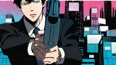 'Psycho Pass: Inspector Shinya Kogami Volume 1' - Trade Paperback Review