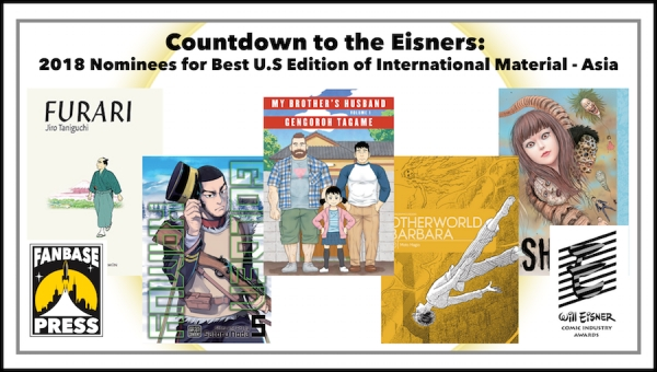 Countdown to the Eisners: 2018 Nominees for Best U.S Edition of International Material - Asia