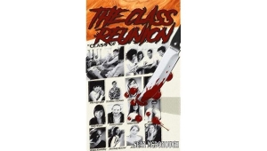 Fanbase Press Interviews Sean McDonough on the Novella, 'The Class Reunion'