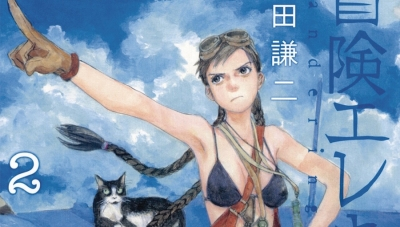 'Wandering Island Volume 2:' Advance Trade Paperback Review