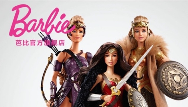 Wonder Woman Wednesday: 'Rethinking' Wonder Woman and Her Parallels with Barbie